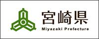 宮崎県公式ホームページ