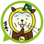 宮崎県健康長寿サポートサイト|感染症情報