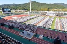 宮崎県健康長寿サポートサイト 全国健康福祉祭01