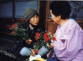 健康長寿サポートサイト|いきがいづくり|在宅福祉を支える友愛活動