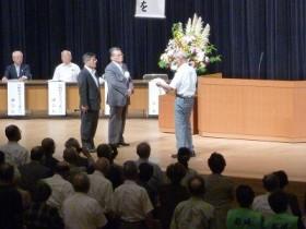 宮崎県健康長寿サポートサイト|さんさんクラブ大会