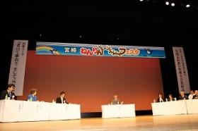 宮崎県健康長寿サポートサイト ねんりんフェスタ02