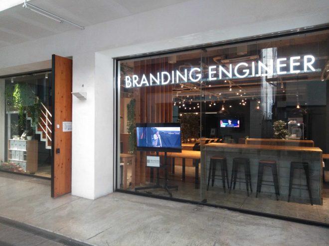 07株式会社 Branding Engineer